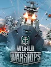 World of Warships [0.8.0.2] (2015) PC