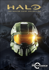 Halo: The Master Chief Collection (2019) R.G. Механики