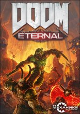 DOOM Eternal (2020) R.G. Механики